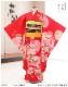 7歳 女の子 正絹 着物レンタル 七五三 j7303 フルセット 753 高級 子供着物 6歳 7才 結婚式 七草祝い 人気 レトロ モダン おしゃれ 上質着物 2021 貸衣装 発表会 きれいな赤地紗矢型に吉祥慶祝花