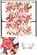 7歳 女の子 正絹 着物レンタル 七五三 j7289 フルセット 753 高級 子供着物 6歳 7才 結婚式 七草祝い 人気 レトロ モダン かわいい 2020 貸衣装 発表会 「紅一点」 白地に祝いの吉祥花舞
