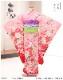 7歳 女の子 正絹 着物レンタル 七五三 j7305 フルセット 753 高級 子供着物 6歳 7才 結婚式 七草祝い 人気 レトロ モダン おしゃれ 上質着物 2021 貸衣装 発表会 上品なピンクに絢爛祝い吉祥花車