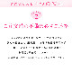 ブランド産着 ジャパンスタイル×鷹に笹松 md1015【ベビー帽子セット無料レンタル付】《産着レンタル》《祝着レンタル》《着物レンタル》〔お宮参り〕 〔お食い初め〕〔初着〕〔赤ちゃん〕〔和装〕