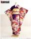 振袖 レンタル 成人式 fb1049 結婚式 結納 振袖レンタル 食事会 振袖レンタル フルセット 卒業式 着物レンタル 古典 レトロ 春の成人式 前撮り かわいい 往復送料無料 「Kansai」ブランド 紫に華燭の喜び