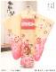 7歳 女の子 正絹 着物レンタル 七五三 j7312 フルセット 753 高級 子供着物 6歳 7才 結婚式 七草祝い 人気 レトロ モダン おしゃれ 上質着物 2021 貸衣装 発表会 綺麗な黄色ピンクに吉祥鞠花