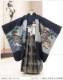 七五三 5歳 男の子 着物レンタル d5296 袴レンタル 753フルセット 貸衣装 卒園式 子供着物 2020 七草祝い 人気 「光」ブランド 紺色に吉祥熨斗と飛翔鷹