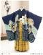 七五三 5歳 男の子 着物レンタル d5384 袴レンタル 753フルセット 貸衣装 卒園式 子供着物 2020 七草祝い 人気 紺地に祝熨斗と飛翔鷹