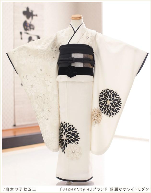 7歳 女の子 着物レンタル 七五三 j7296 フルセット 753 子供着物 6歳 7才 初詣 七草 前撮り 人気 おしゃれ モダン 2021 かわいい 「JapanStyle」ブランド 綺麗なホワイトモダン