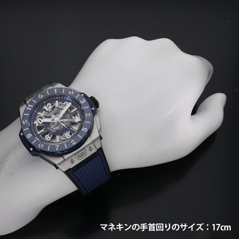 ウブロ ビッグバン ウニコ GMT チタニウム ブルー 471.NL.7112.RX 新品