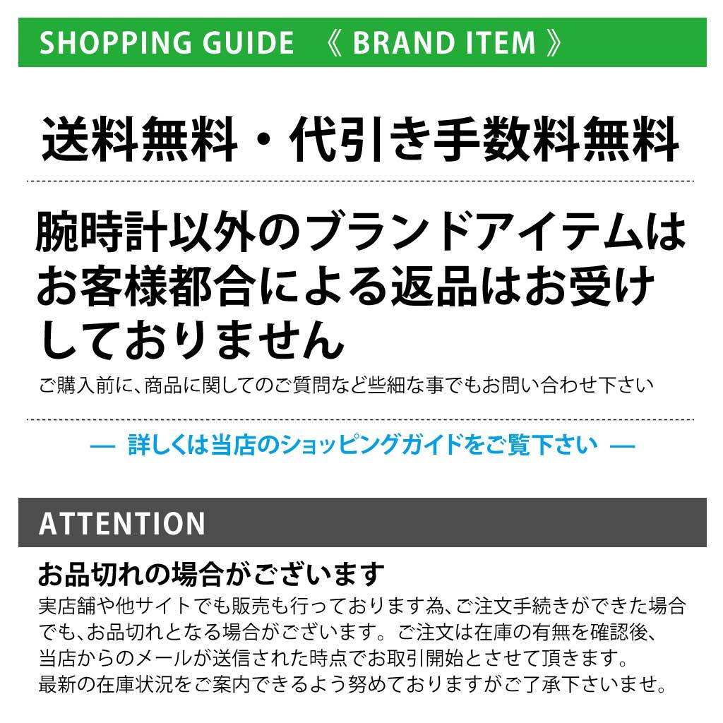 エルメス ロデオチャーム タッチPM アニョーミロ/マットアリゲーター ノワール(ブラック) 新品