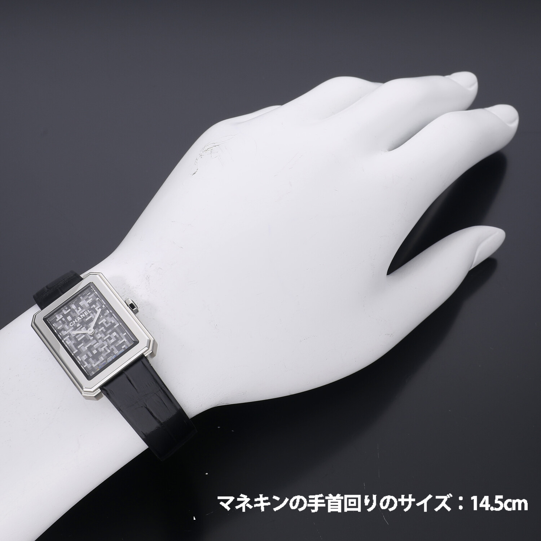 シャネル ボーイフレンド ネオ・ツイード 1000本限定 H6127 新品