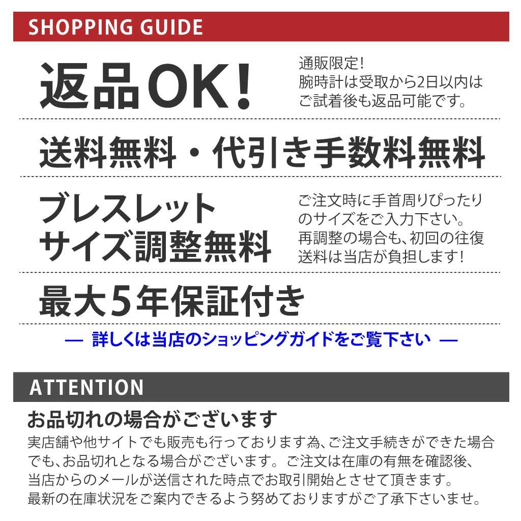 IWC ポルトギーゼ クロノグラフ 金針 IW371604 新品