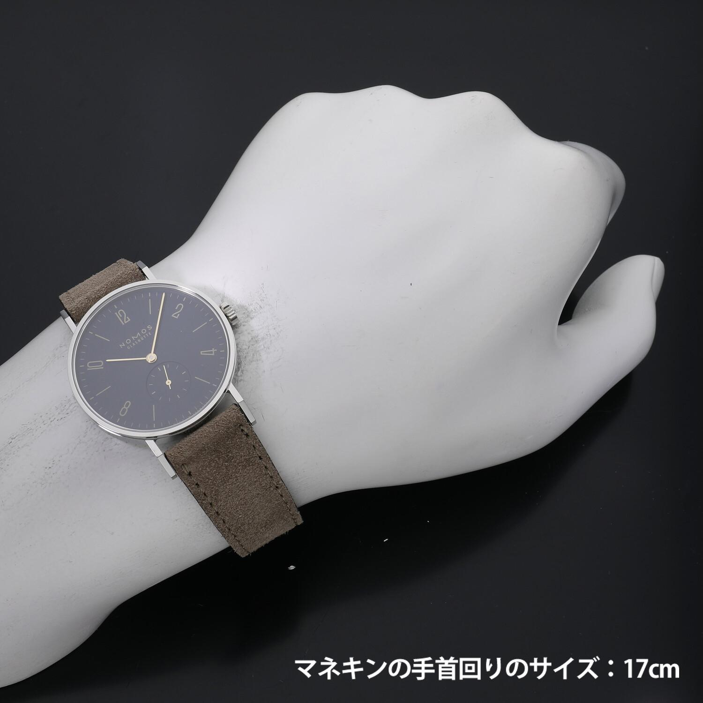 ノモス タンジェント 35 ミッドナイトブルー TN1A1BL2 / 133 新品
