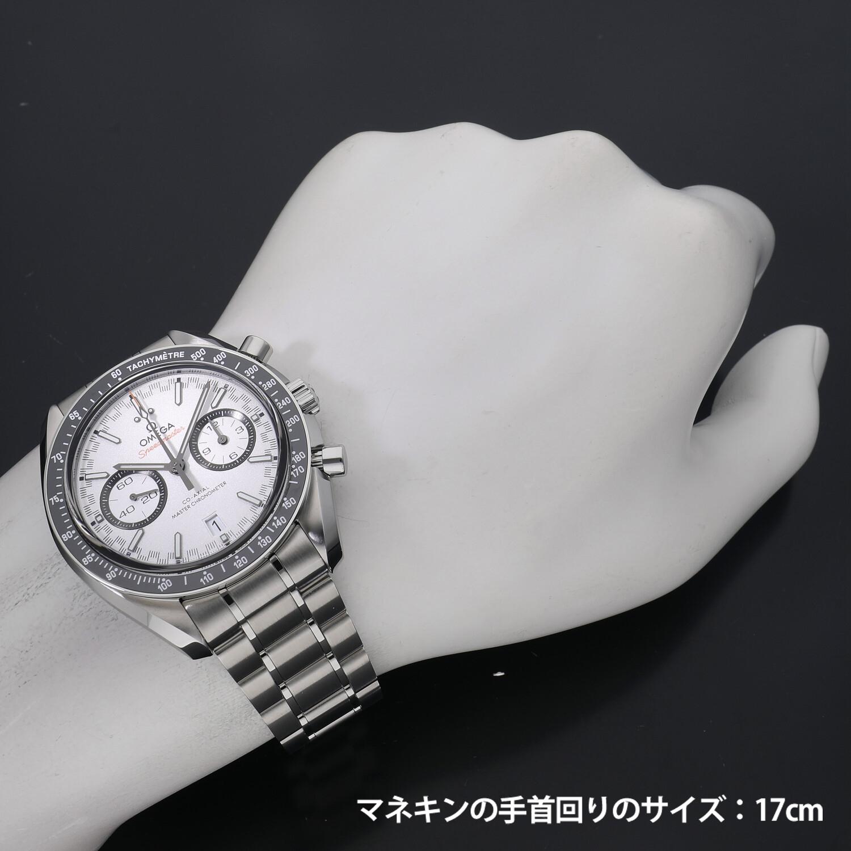 オメガ スピードマスター レーシング コーアクシャル マスタークロノメーター 44.25mm 329.30.44.51.04.001 新品