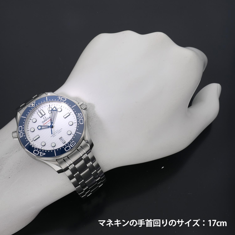 オメガ シーマスター 300m コーアクシャル マスタークロノメーター 東京2020オリンピック 記念モデル 522.30.42.20.04.001 新品