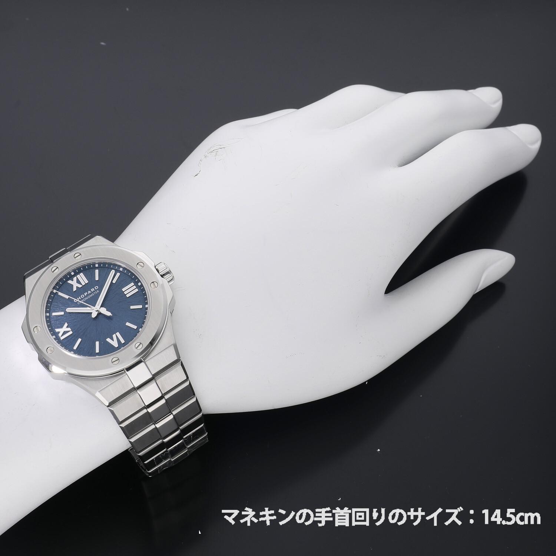 ショパール アルパイン イーグル 36mm 298601-3001 新品