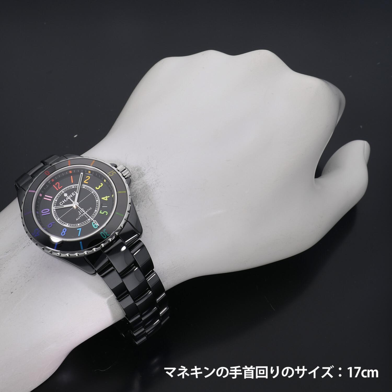 シャネル J12 エレクトロ キャリバー12.1 世界限定1255本 H7122 新品