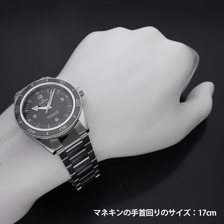 オメガ シーマスター300 マスターコーアクシャル 233.30.41.21.01.001 新品