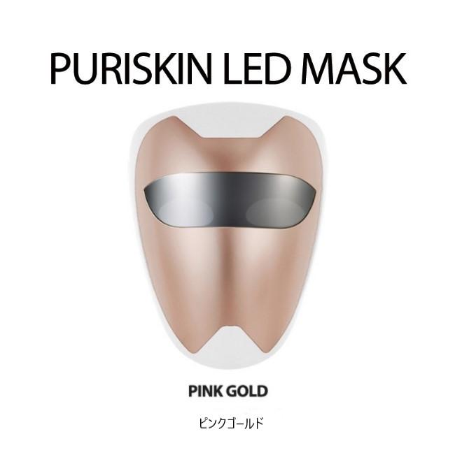 LED MASK 光美容マスク