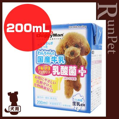 わんちゃんの国産牛乳 乳酸菌プラス 200mL ドギーマンハヤシ ▼a ペット フード 犬 ドッグ ミルク