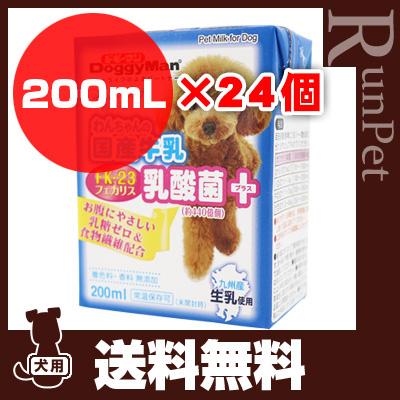 送料無料・同梱可 わんちゃんの国産牛乳 乳酸菌プラス 200mL×24個 ドギーマンハヤシ ▼a ペット フード 犬 ドッグ ミルク