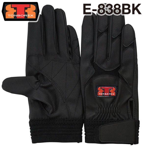 【ゆうメールなら送料無料 / 2双まで】トンボレックス  レスキュー 消防・救助用手袋 / グローブ E-838 BK ブラック