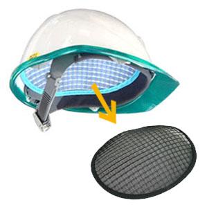 ヘルメット専用ハニカムインナー 楕円タイプ 2枚セット