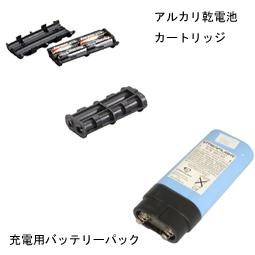 StreamLight(ストリームライト) サバイバーLED(UL認証モデル) アルカリ電池モデル