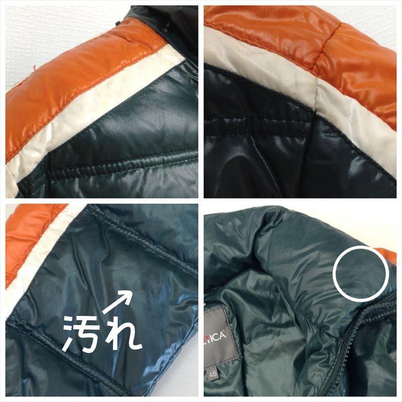 【中古】デュベティカ メンズ ダウンジャケット グリーン サイズ46【訳有り】フード欠品