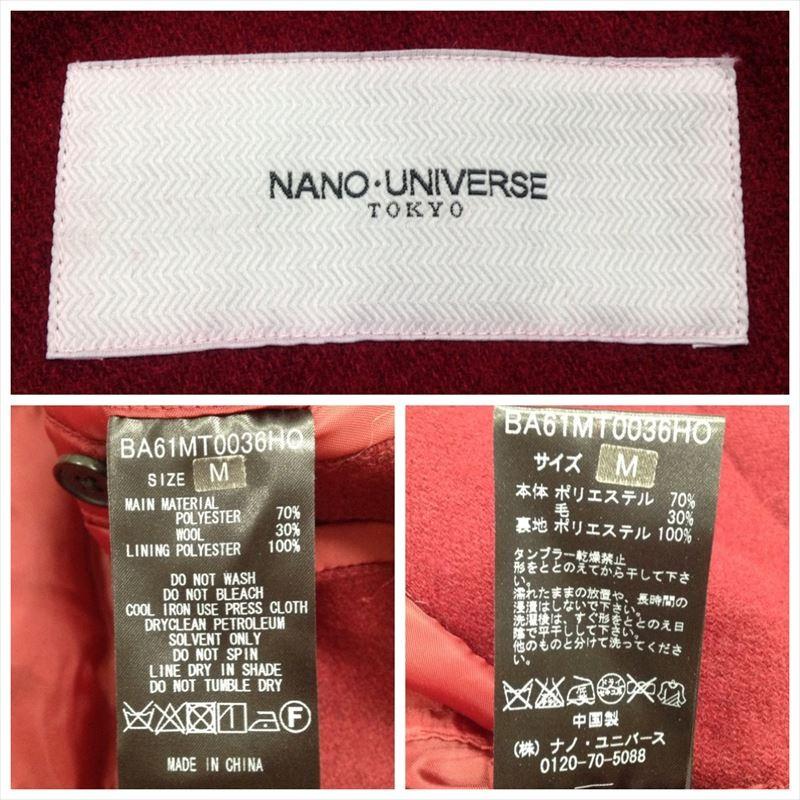 【中古】ナノユニバ−ス メンズ ウールコート ボルドー サイズM
