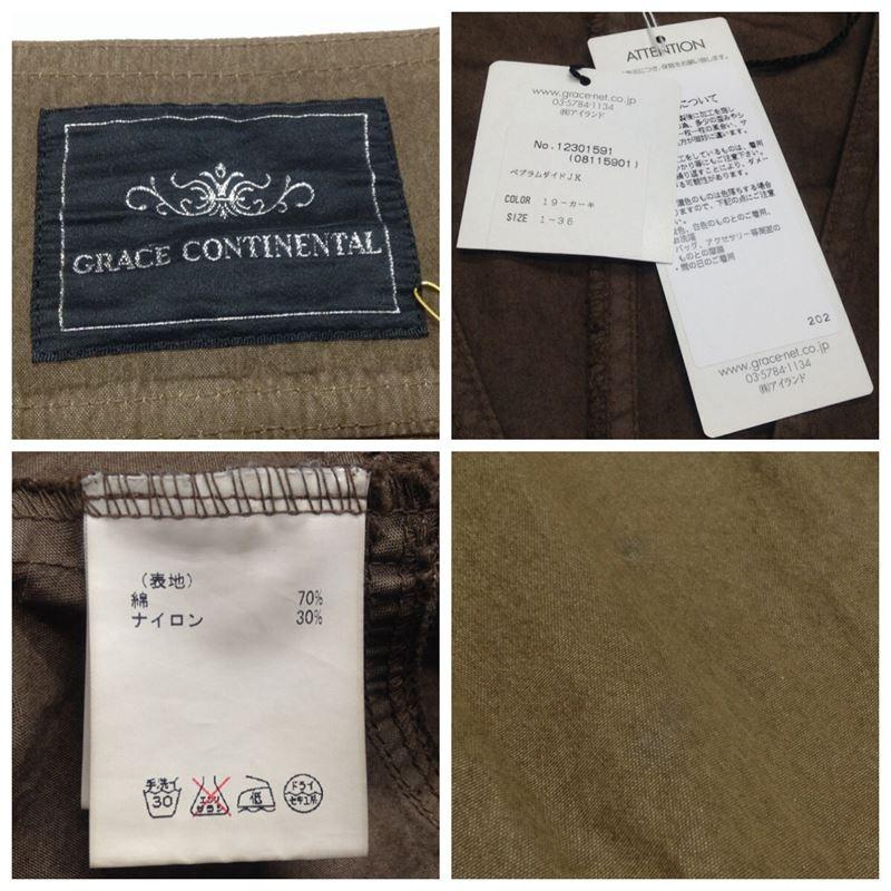【中古】グレースコンチネンタル レディース ぺプラムダイドジャケット カーキ サイズ36
