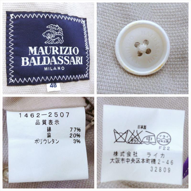 【中古】マウリツィオ バルダサーリ メンズ ジャケット ベージュ サイズ48