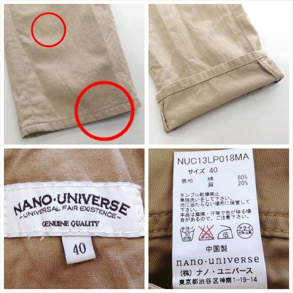 【中古】メンズ パンツ ナノユニバース nano・universe ベージュ ボタンフライ