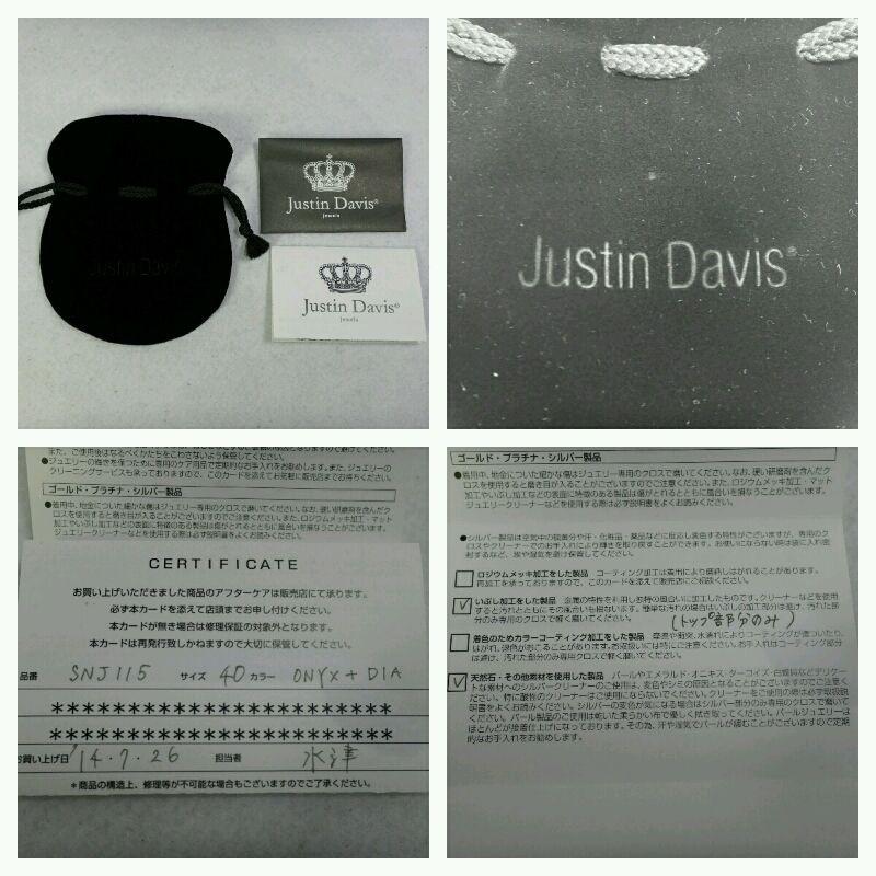 【中古】Justin Davis ジャスティンデイビス SNJ115 トップ オニキス×ダイヤ0.13ct シルバー925ネックレス【送料無料】