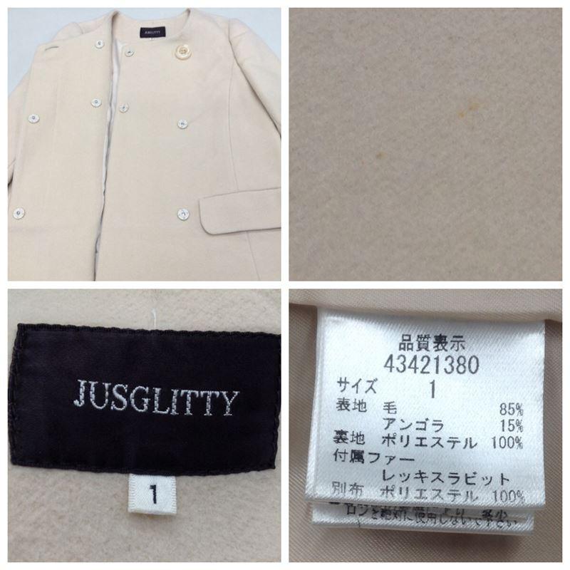 【中古】ジャスグリッティー レディース ノーカラーAラインコート 袖ファー ベージュ サイズ1