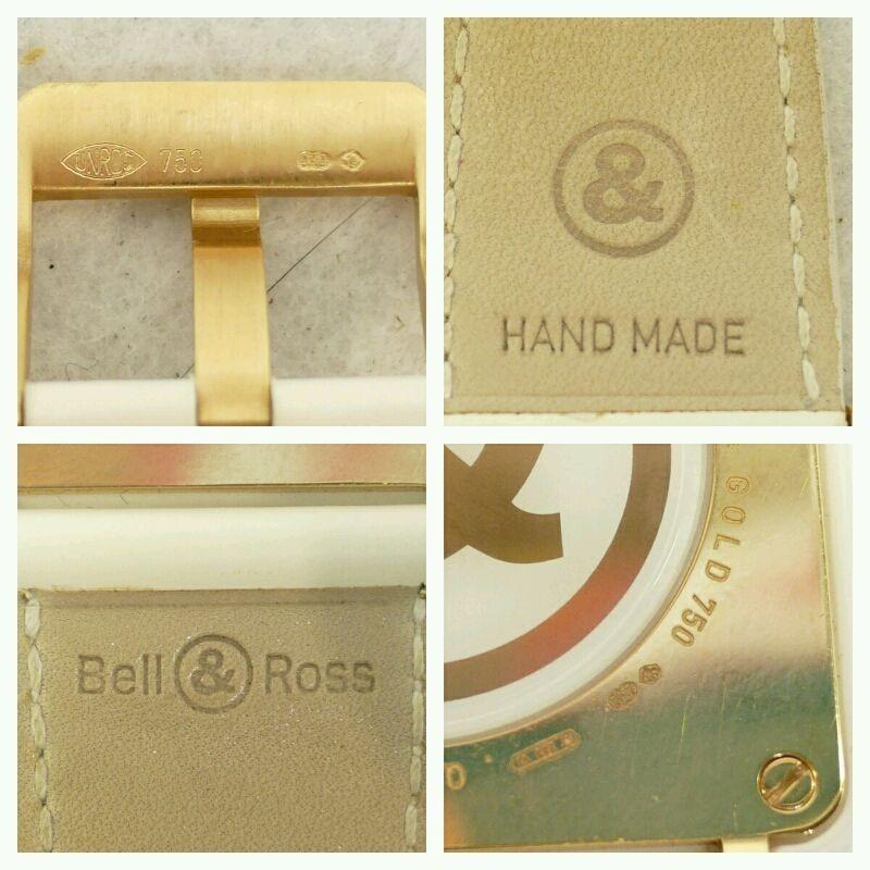 【中古】Bell&Ross ベル&ロス BRS-98-WCR レディース クォーツ セラミック&K18【送料無料】