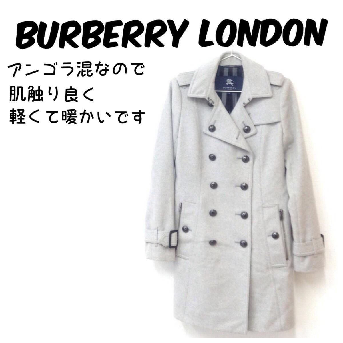 【中古】【送料無料】バーバリーロンドン BURBERRY LONDON ウールアンゴラ混 ロングコート ライトグレー レディース サイズ40