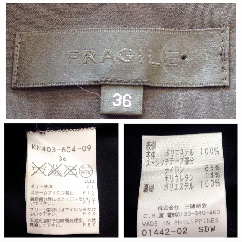 【中古】フラジール レディース フリルチュールスカート ブラック サイズ36
