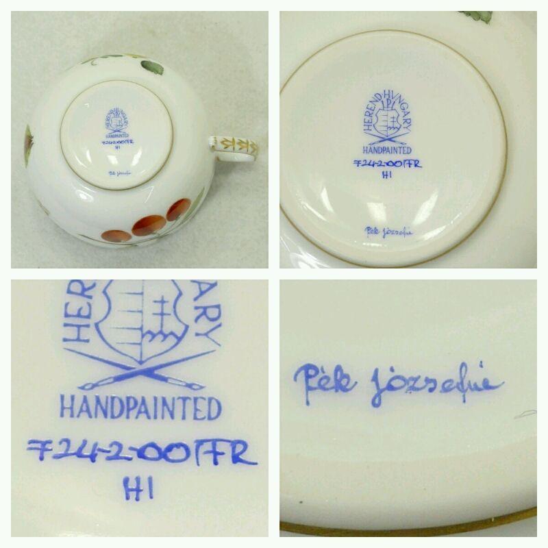【中古】ヘレンドカップ&ソーサーフルーツaセットFR724-0-00