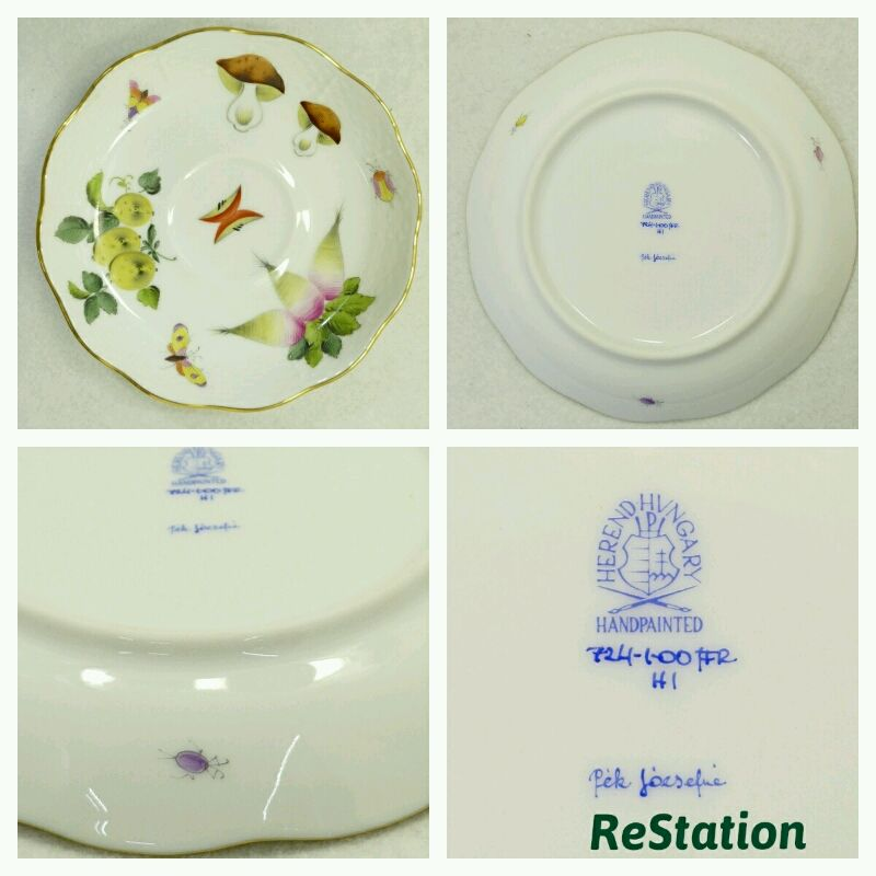 【中古】ヘレンドカップ&ソーサーフルーツcセットFR724-0-00