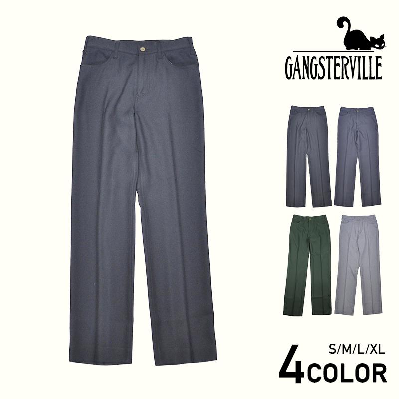GANGSTERVILLE REBELS - PANTS