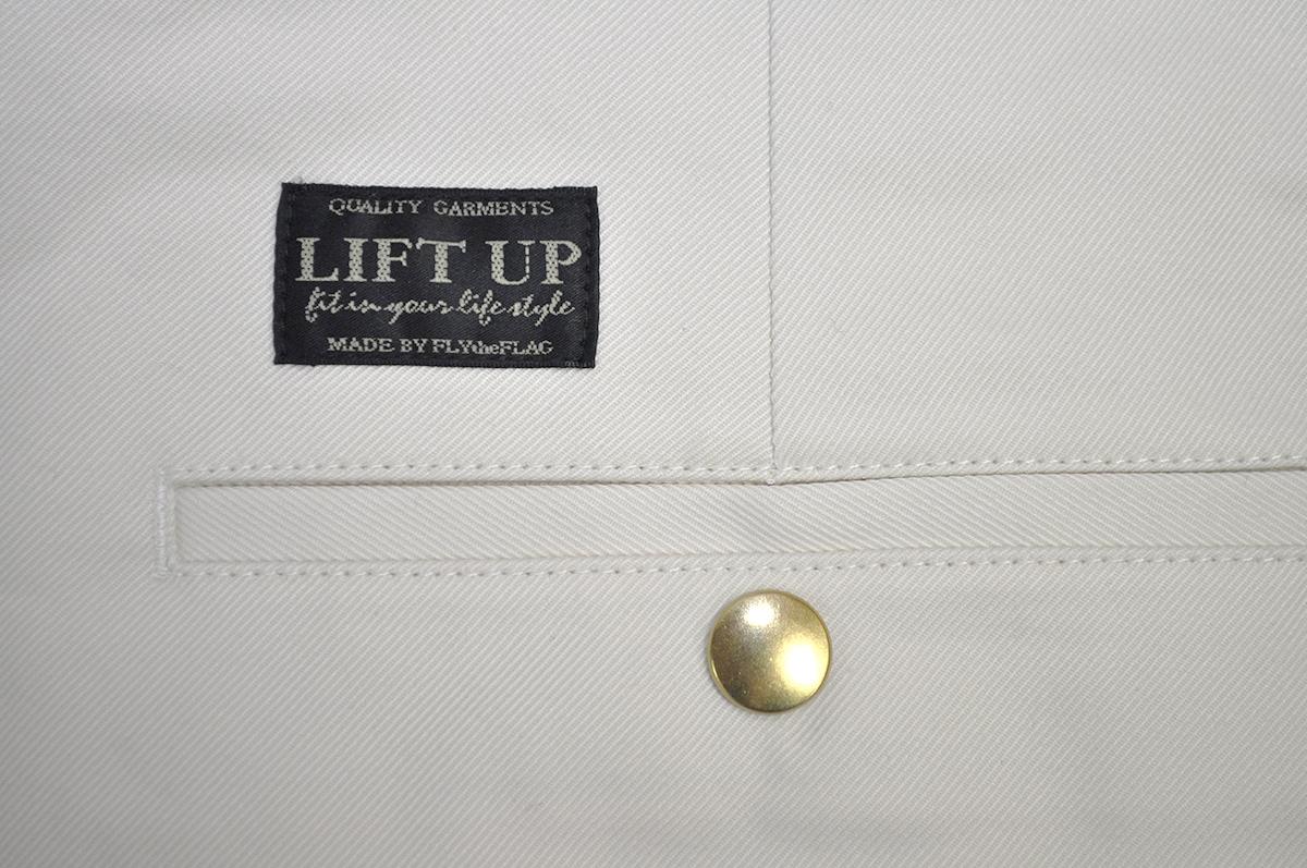 WEIRDO W & L UP - SHORTS (IVORY)