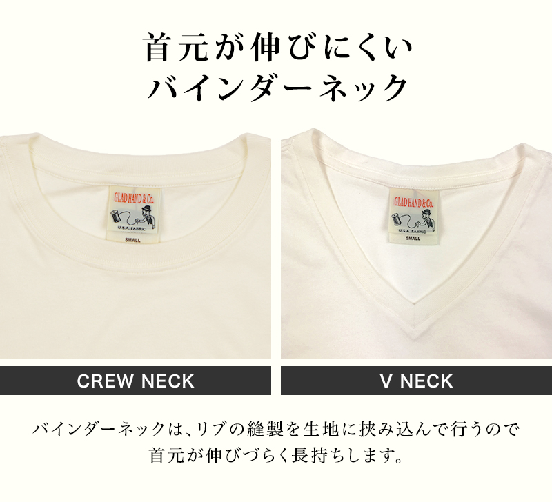 GLAD HAND-01,06,20 STANDARD CREW NECK & V NECK POCKET S/S T-SHIRTS