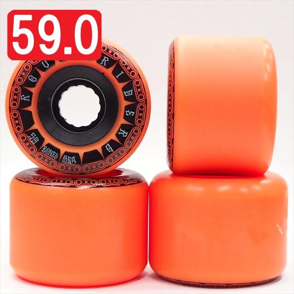 【59.0mm スケートボード ウィール ボンズ】Bones ATF Rough Rider Tank 59mm Orange