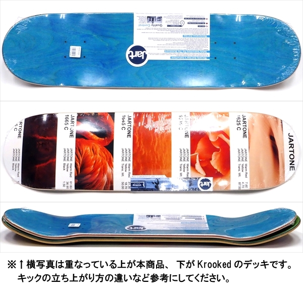 """【8.25"""" デッキ スケートボード ジャート】Jart Jartone 8.25"""" HC"""