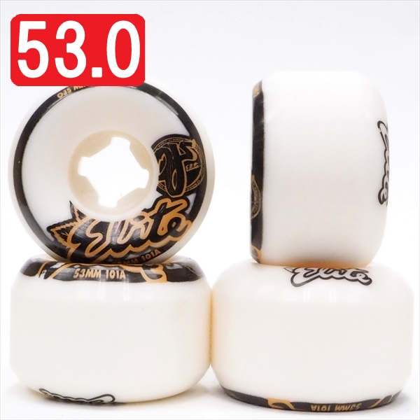 【53.0mm スケートボード ウィール オージェイ】OJ Elite Mini Combo 101A 53mm