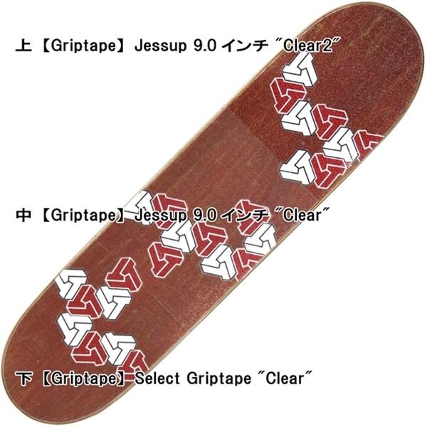 "【Griptape】Jessup 9.0インチ ""Clear"""