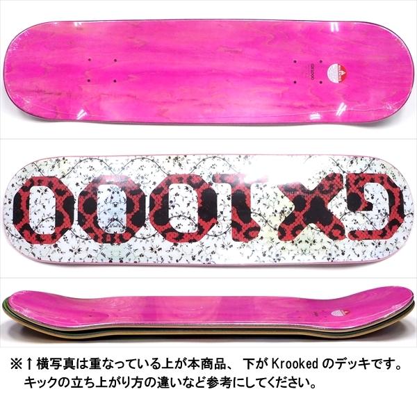 """【8.75"""" デッキ スケートボード ジーエックス1000】GX1000 OG Red Scales 8.75"""""""