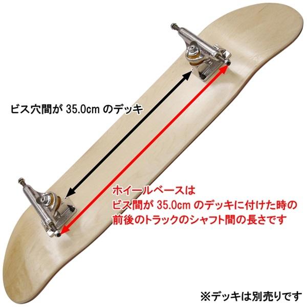 【トラック スケートボード ベンチャー】Venture Hi 5.2 V-Light Polish
