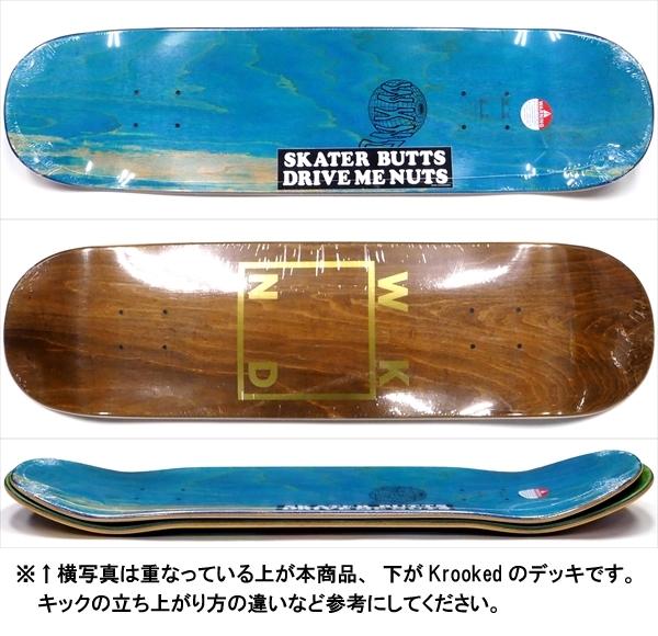 """【8.125"""" デッキ スケートボード ウィークエンド】WKND Gold Logo 8.125"""" Brown"""