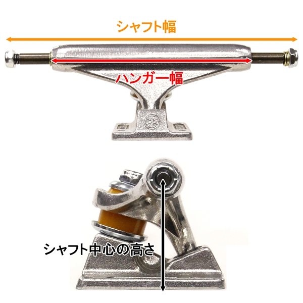 【トラック スケートボード エース】Ace 03 Low Silver
