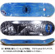 """【8.375"""" デッキ スケートボード ウィークエンド】WKND Jordan Taylor Street Shark 8.375"""" Blue"""