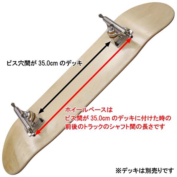 【トラック スケートボード エース】Ace 11 Silver